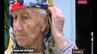 Repeat youtube video Mursallı Belgeseli EPT3 TV-2.Bölüm