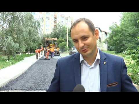 Вісник міського голови  У місті триває ремонт доріг