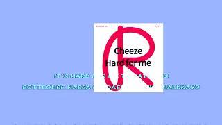 CHEEZE 치즈 Hard for me - Karaoke instrumental official