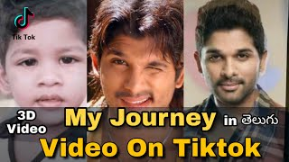 How to Make My Journey Video on Tik Tok | Photo Changing Video On Tik Tok | 3D Video On Tik Tok
