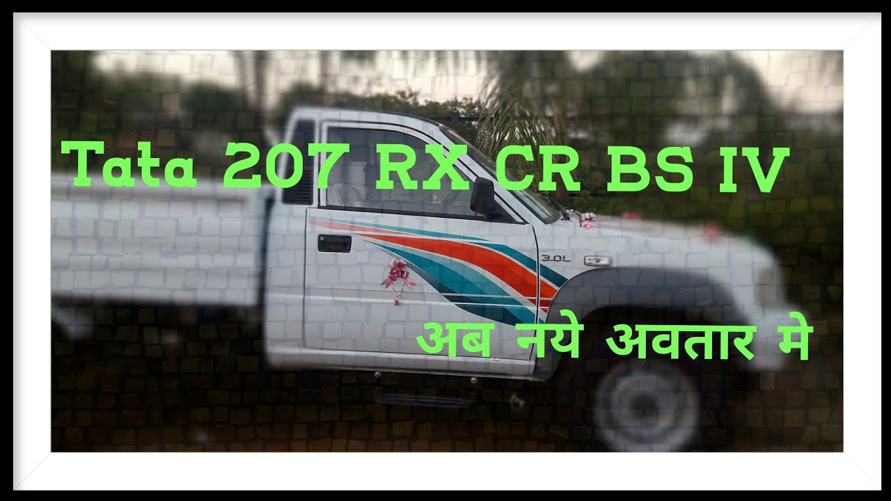 70888ecc97 Tata 207 RX Common Rail BS IV 2018 Details - YouTube
