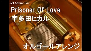 Prisoner Of Love/宇多田ヒカル【オルゴール】 (フジテレビ系ドラマ「ラスト・フレンズ」主題歌)