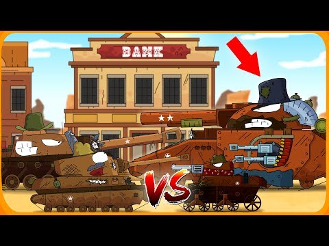 Битва за банк