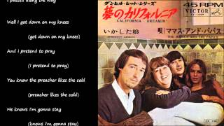 California Dreamin` (夢のカリフォルニア) / THE MAMAS & THE PAPAS