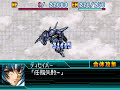 Super Robot Wars W: Black Selena