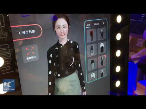 Fun & Smart Technologies And Products In N China Exhibition