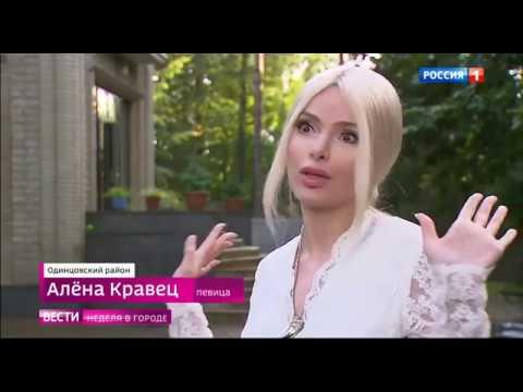 На Рублевке -