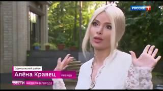 На Рублевке - распродажа! Сюжет Ирины Барановой 10.09. 2017