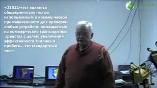 Jerry Lang   GFG Russian)(, 2013-08-09T16:21:39.000Z)