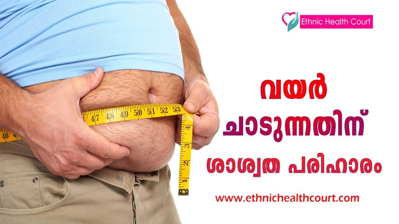 Make green tea weight loss hindi