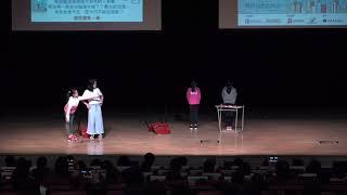 Publication Date: 2019-06-04 | Video Title: 創意戲劇節2019 優勝演出 - 黃埔宣道小學