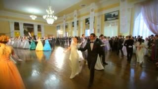 """видео: IV Губернский бал """"Времена года"""". Полонез"""