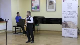 """Иван Байбородин, 9 лет, саксофон. Мануэль де Фалья, """"Испанский танец""""."""