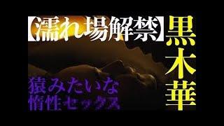 チャンネル登録 : 斎藤工☆ 原田知世 【運命に、似た恋】 【あらすじ】ド...