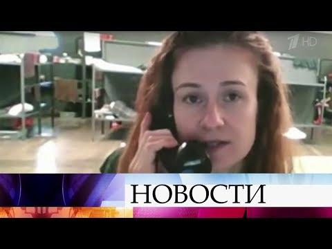Российский МИД сделает все возможное, чтобы помочь Марии Бутиной.