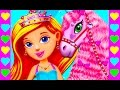 Мультик про принцессу и ее розовую лошадку Детские мультфильмы про пони и принцесс mp3