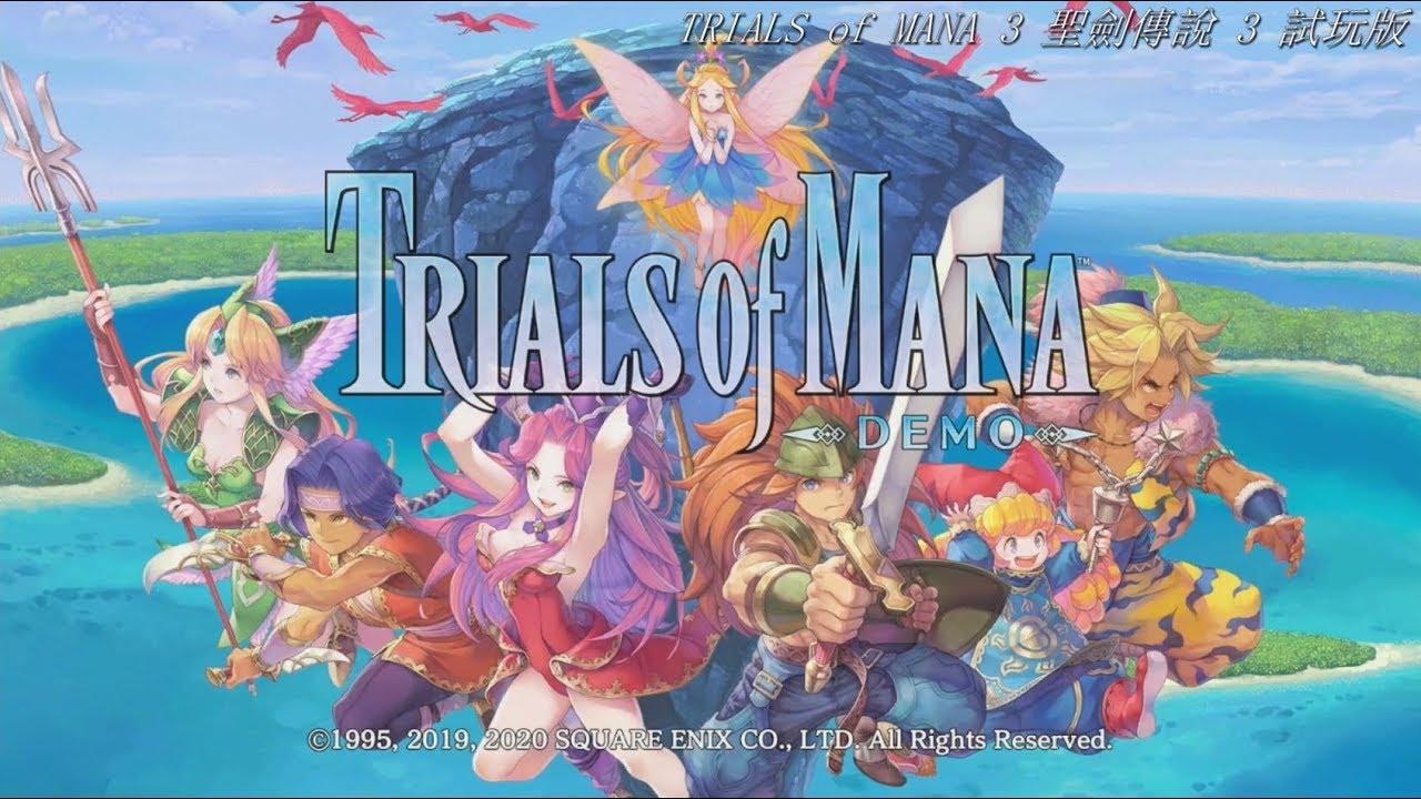 [NS] TRIALS of MANA 3 Remake Demo 聖劍傳說3 重製 體驗版-遊戲試玩(中文) - YouTube