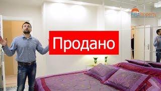Квартира в центре Алании по супер цене в Турции