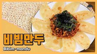 비빔만두 | 새콤달콤 맛있는 비빔만두 양념장 만들기 |…