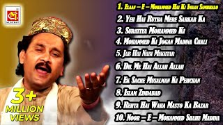top-10-islamic-qawwali-by-ashok-zakhmi-vol-1-qawwali-musicraft