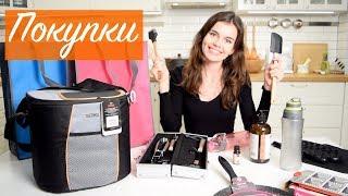 РАСПАКОВКА ПОСЫЛКИ!Что присылают блогерам?Полезные покупки для дома!