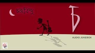 chaw-chandrabindoo-bangla-band-jukebox