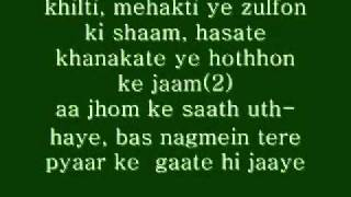 Ae Kaash Ke Hum - Lyric Video - YouTube.FLV