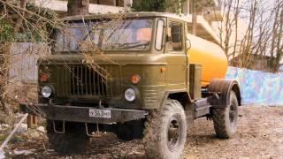 Ассенизаторская вакуумная машина  КО 503В   шасси ГАЗ 66 1992 г