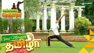Veerabhadra Asanam | VallamaiKol | Yoga Demo in Tamil