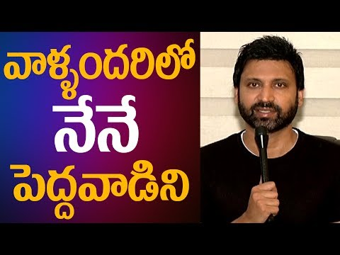 I am the oldest in the lot: Sumanth Interview
