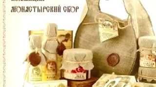 Монастырский чай, оригинал