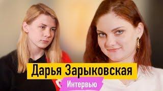 """Дарья Зарыковская - Мерч Моргенштерна, """"Мам, Купи"""", про бизнес [ИНТЕРВЬЮ]"""