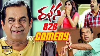 Brahmanandam Back To Back Comedy Scenes