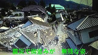 松山順 - ~災害復興~くまモン ハイウェイ
