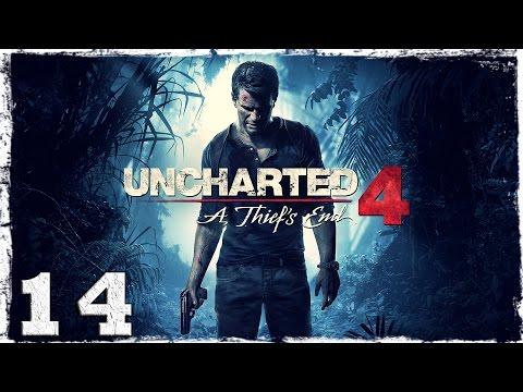 Смотреть прохождение игры [PS4] Uncharted 4. #14: На волоске от смерти.
