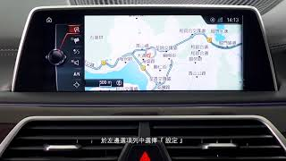 BMW 4 Series - Navigation System: Show Points of Interest on Map