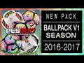 Pes 2017 Ball Pack (50 Ball)  (Download + Install)