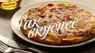 ТАК ВКУСНЕЕ: Тортилья с пастой, грибами и сладким перцем