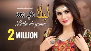 Pashto New Song 2020 - Laila De Yama - SanaTajik - Pashto Latest Hd Song - Pashto Songs & Tappy