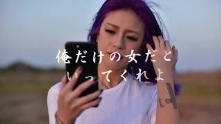 武井勇輝【see you...】 Lyric Video