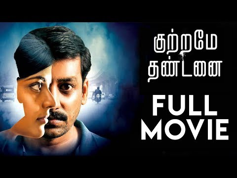 Kutrame Thandanai Tamil Full Movie | Vidharth | Aishwarya Rajesh | Pooja Devariya