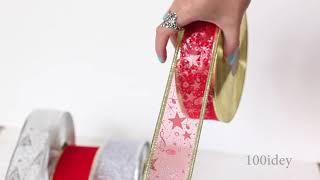 Видеообзор новогодних лент для рукоделия, творчества и декора / DIY, МК, поделки своими руками