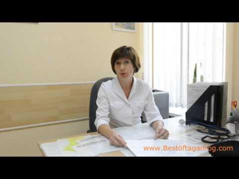 Заведующая взрослым неврологическим отделением  Шатохина  Виктория  Николаевна