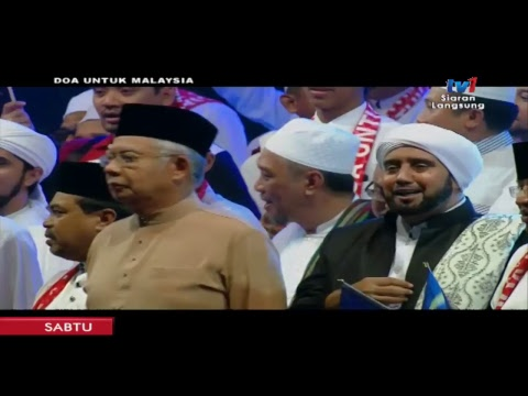 Doa Untuk Malaysia 2017