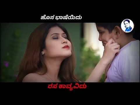 ನಗುವ ನಯನ ಮಧುರ ಮೌನ   Naguva Nayana Madhura Mouna  Pallavi Anupallavi Kannada Movie Song