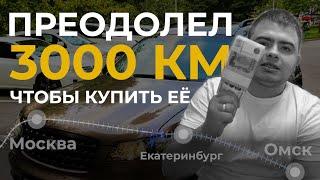 Москва не Россия | Покупка авто Infiniti FX35