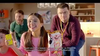 Реклама от Lay's с Гариком Харламовым - Разбуди футбольные эмоции! Получай призы! 3