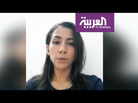النظام الإيراني يلاحق ملكة جمال في الفلبين