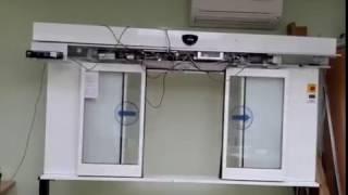 Автоматические раздвижные двери G-U