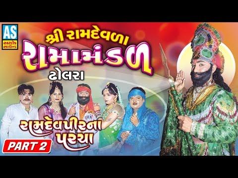 Dholara Ramamandal || Ramdevpir Na Paracha || Part 2 || Ramamandal Live Program
